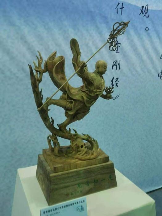 第六屆中國(惠安)國際雕刻藝術博覽會